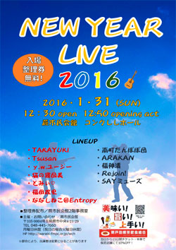NEW YEAR LIVE 2016